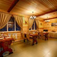 Park-hotel Hvalynskiy