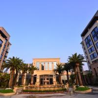 Hotel Pictures: Urban Island Hotel Shanghai, Jiading