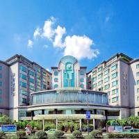 Haihua Hotel Hangzhou (Former Ramada Plaza Hangzhou)