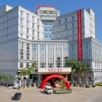 Hotel Pictures: Habour Plaza Hotel, Chaozhou