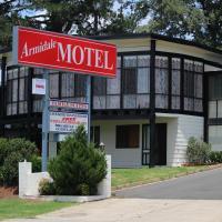 Fotografie hotelů: Armidale Motel, Armidale