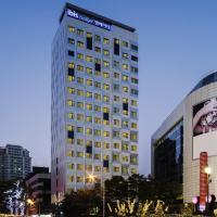 Fotografie hotelů: IBIS Budget Ambassador Busan Haeundae, Busan