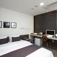 S & Hotel