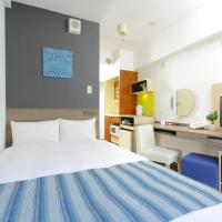 Standard Double Room with Small Double Bed - Non-Smoking
