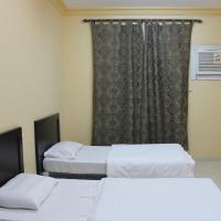 Eiwaa Al Hayah Hotel Apartments