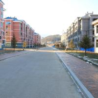 Hotel Pictures: Yabuli Hot Spring Health Center Hotel, Shangzhi