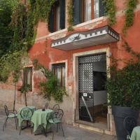 Foto Hotel: Albergo Marin, Venezia
