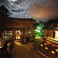 Hotel Pictures: Karma Design Hotel, Lijiang