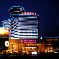 Hotel Pictures: Jinling Danyang Hotel, Danyang