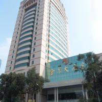 Hotellikuvia: Kunming Golden Spring Hotel, Kunming