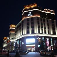 Hotel Pictures: Qomo Langzong Hotel, Shigatse
