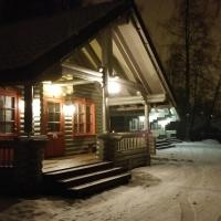 Hotel Pictures: Mansikkaharju Holiday Camp, Leppävirta