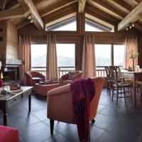 Hotel Pictures: Appartement Les Rois, Courchevel