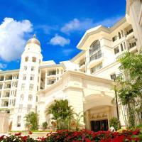 Zdjęcia hotelu: Country Garden Phoenix Hotel, Huangshan