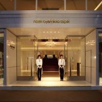 酒店图片: 台北老爷大酒店, 台北
