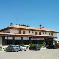 Hotel Pictures: Hostal el Ventorro, Castrillo de la Vega