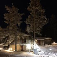 Fotos de l'hotel: Riihilinna Ski Lodge, Muurame