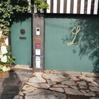 Hotelbilleder: Landhaus Delle, Bacharach