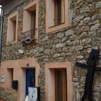 Hotel Pictures: El Descanso del Hacedor, La Aldea del Portillo de Busto