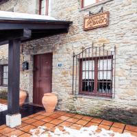 Hotel Pictures: Casa Rural Bango, Caboalles de Abajo