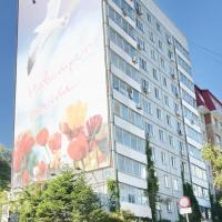 Фотографии отеля: Апартаменты Аванта, Владивосток