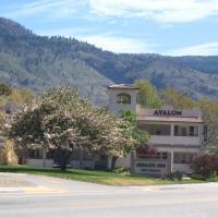 Zdjęcia hotelu: Avalon Inn, Osoyoos