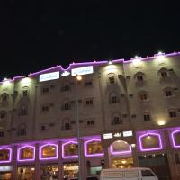 Hilion Hotel Apartments