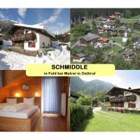 Hotel Pictures: Schmiddle, Matrei in Osttirol