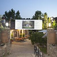 Hotel Pictures: Complejo Rural El Prado, Logrosán