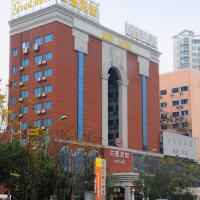 Hotel Pictures: Gude Hotel - Hongdu Avenue Branch, Nanchang