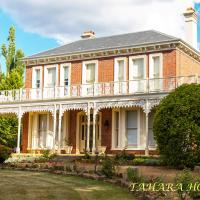 Hotel Pictures: Tahara Cottage, Deloraine