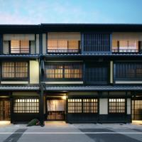 Hotelfoto's: Kyomachiya Ryokan Sakura Honganji, Kyoto
