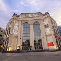 Фотографии отеля: Mira Trio Hotel - Riyadh - Tahlia Street, Эр-Рияд
