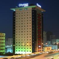Zdjęcia hotelu: Citymax Sharjah, Szardża