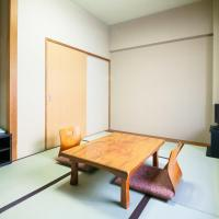 Standard Japanese-Style Twin Room - Non-Smoking