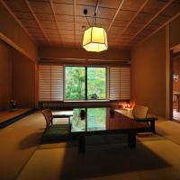 Standard Twin Room with Tatami Area