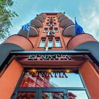 Hotellbilder: Egnatia Hotel, Thessaloníki