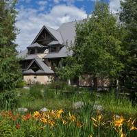 Whistler Premier - Village North