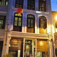 Hotel Pictures: Armenian House, George Town
