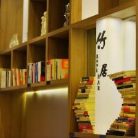 Hotel Pictures: Hanzhong Atour Hotel, Hanzhong