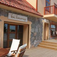 Hotel Pictures: Veski Külalistemaja, Kantküla