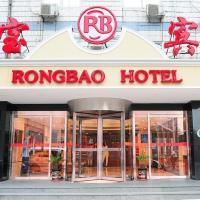 Rongbao Hotel
