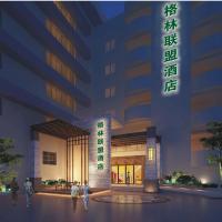 Hotellikuvia: GreenTree Shenzhen Futian Meilin, Shenzhen
