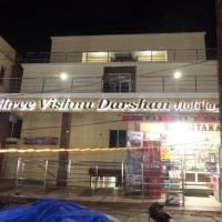 Shree Vishnu Darshan Holiday Home