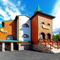 酒店图片: 斯洛维纳亚罗斯查酒店, 秋明