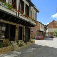 Hotel Pictures: Guesthouse Koliovata Kashta, Gabrovo