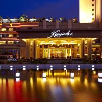 Hotellbilder: Kempinski Hotel Shenzhen, Shenzhen