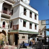 Hotelfoto's: Hotel Maram, Tanger
