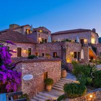 Hotellbilder: Spilia Village Hotel & Villas, Spiliá