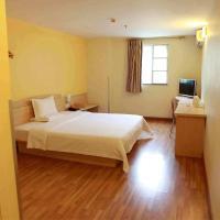 Hotel Pictures: 7Days Inn Yangjiang Yangdong Time Shopping Square, Yangjiang
